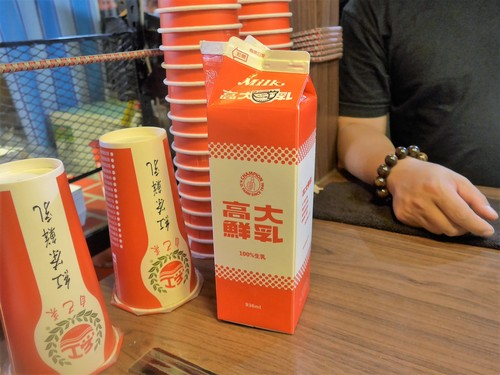 台湾・高雄へ行く。④ 〜高雄の夜市は楽しいな〜_f0232060_15364589.jpg