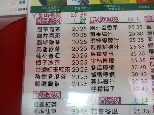 台湾・高雄へ行く。⑤ 〜鴨肉飯はめちゃうまい!〜_f0232060_1613826.jpg