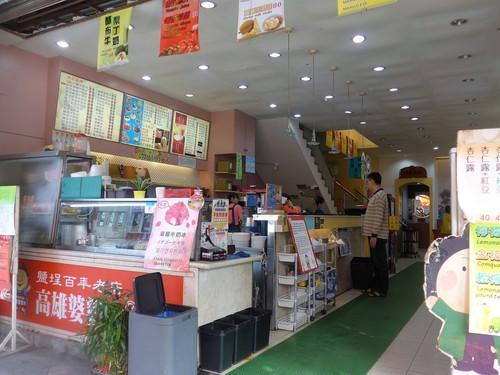 台湾・高雄へ行く。⑤ 〜鴨肉飯はめちゃうまい!〜_f0232060_16153032.jpg