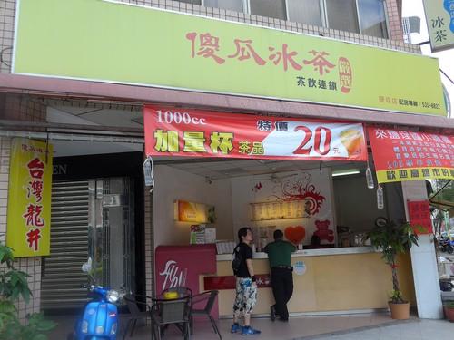 台湾・高雄へ行く。⑤ 〜鴨肉飯はめちゃうまい!〜_f0232060_161664.jpg