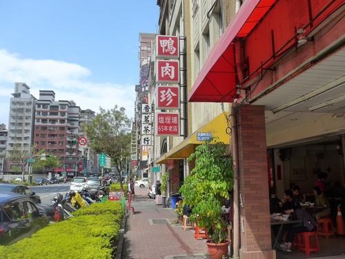台湾・高雄へ行く。⑤ 〜鴨肉飯はめちゃうまい!〜_f0232060_1642876.jpg