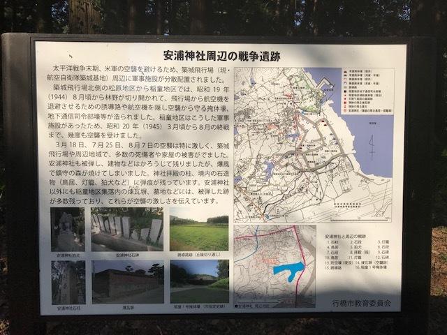 (その1)九州縦断下道ツーリング 神戸→新門司→平尾台→築城空跡地_d0246961_10461216.jpg