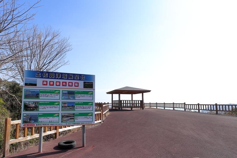 興津海水浴場へ_a0077663_18494107.jpg