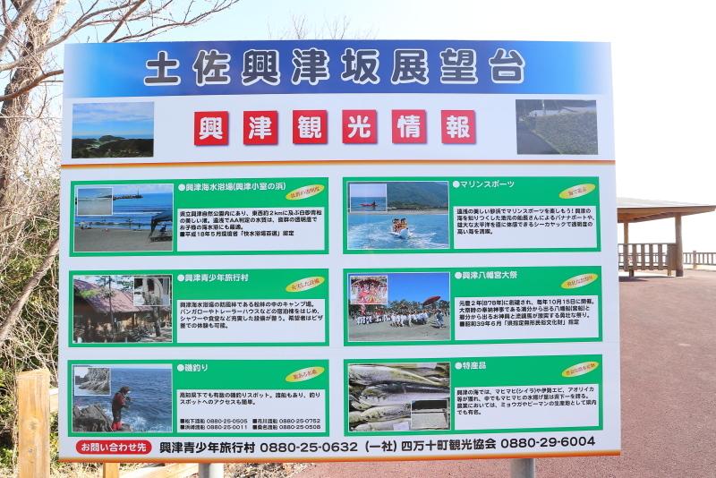 興津海水浴場へ_a0077663_18494160.jpg