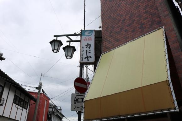 田原本 鳴りやまぬチャマチコール_c0001670_20365970.jpg