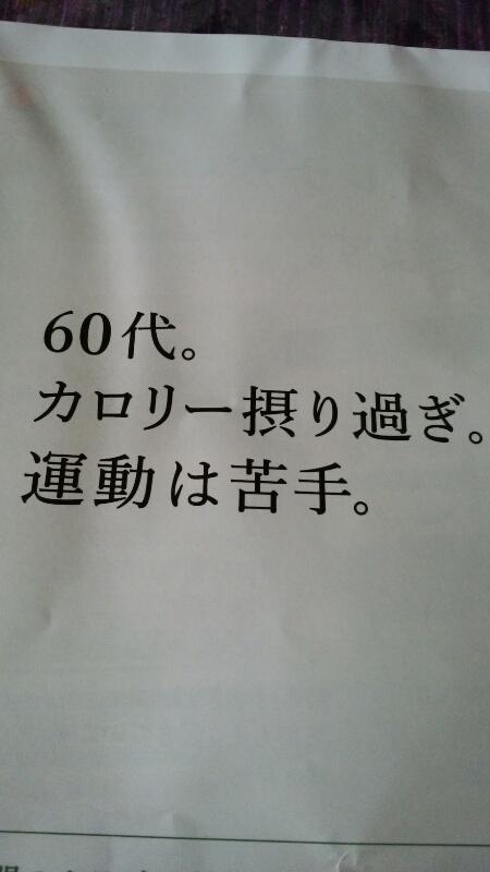 f0200871_22060454.jpg