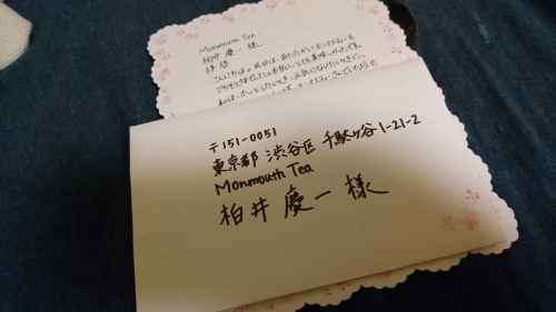 「この切手の無い手紙でブログ続いたんだよ」_a0075684_10442475.jpg