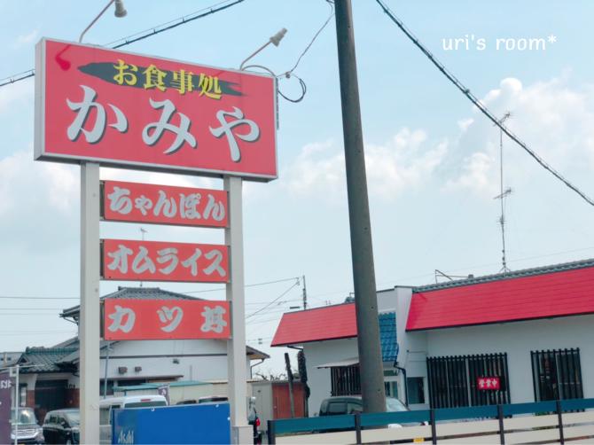 カニ食べたい!佐賀旅行記 〜その3_a0341288_17173523.jpg