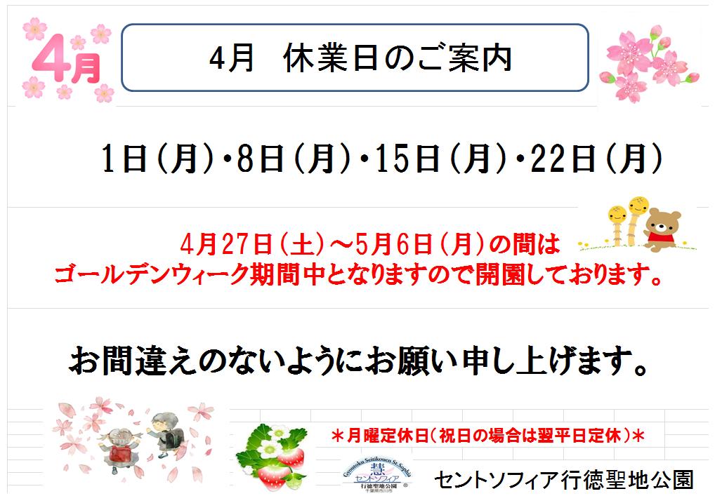 クリプタ模様替え☆_b0263390_11042633.png