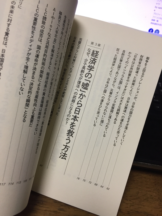 e0076692_00462885.jpg