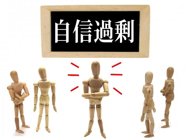 No.4218 3月28日(木):「トレーナーによって言うことが違いすぎる」_b0113993_15075932.jpg
