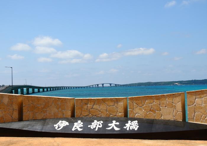 南の島・・宮古島へ_c0113597_14030529.jpg