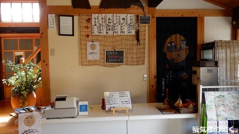 コミック「ゆるキャン△」舞台探訪002 志摩リン早川町の赤沢宿へ 第7巻第36話_e0304702_19065364.jpg
