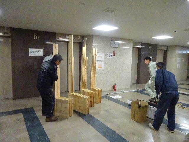 岩手県庁6階 木質化実証実験 ②_f0105112_04485339.jpg
