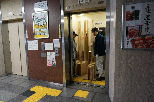 岩手県庁6階 木質化実証実験 ②_f0105112_04485350.jpg