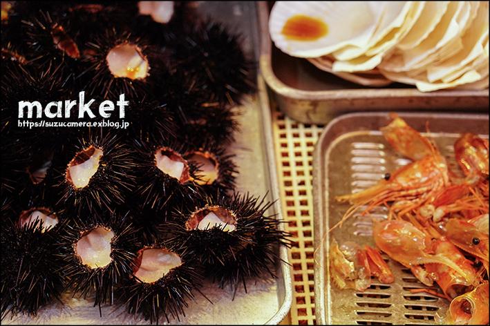 市場歩き_f0100215_23314930.jpg