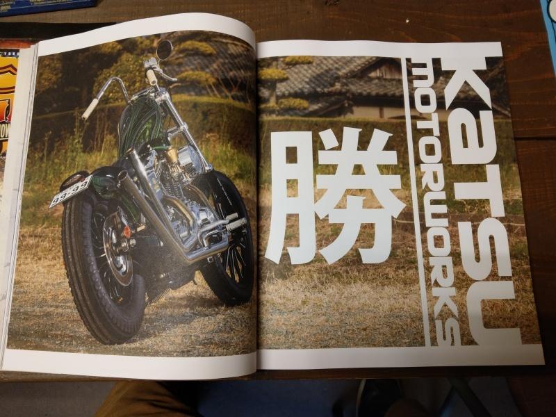 ☆海外雑誌掲載☆_c0374027_13073320.jpg