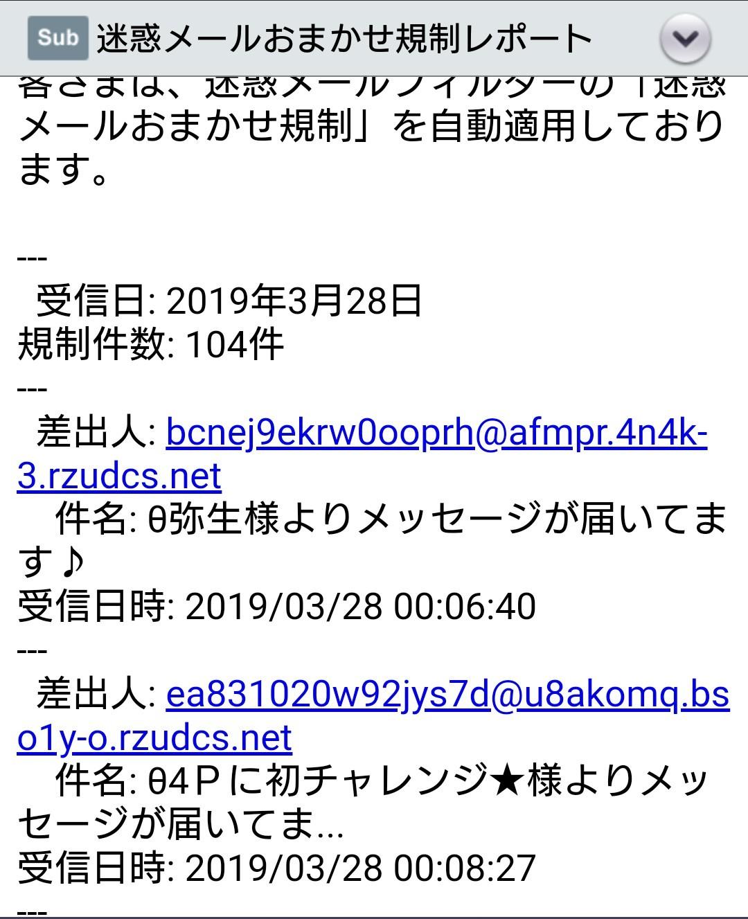 b0082428_21534256.jpg