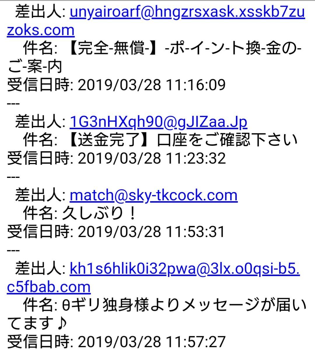 b0082428_21540583.jpg