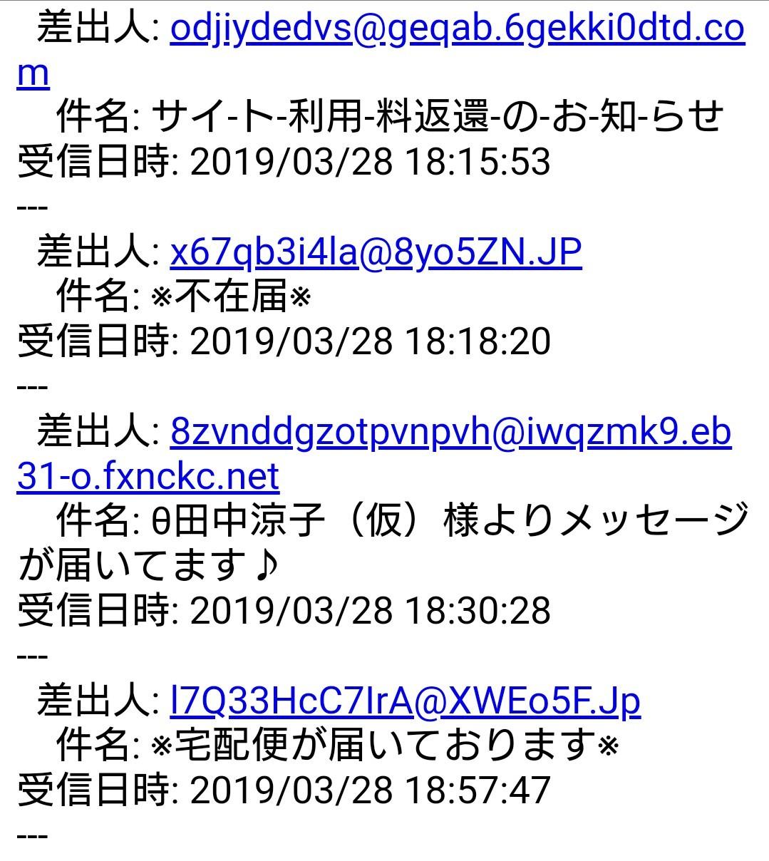 b0082428_21540649.jpg