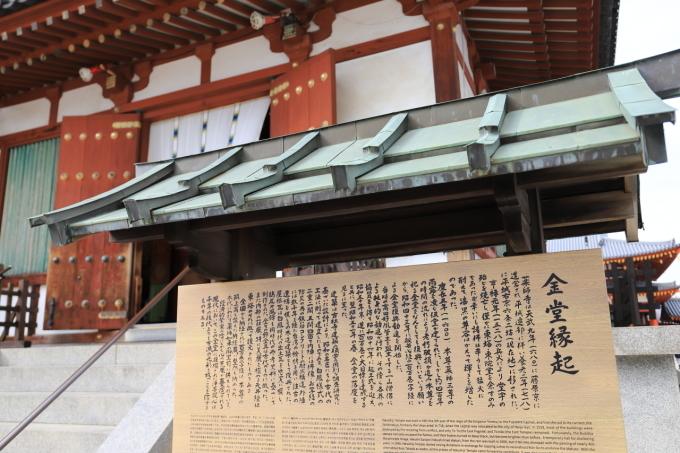 【薬師寺/白鳳伽藍】奈良旅行 - 3 -_f0348831_23433455.jpg