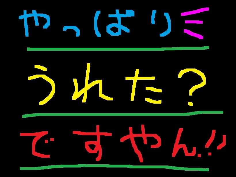 f0056935_10183869.jpg