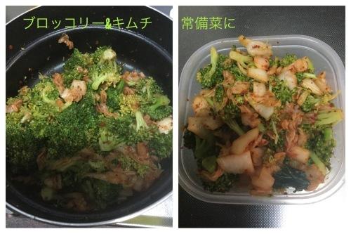 便利グッズ 見つけた!& 常備菜 & 春休み_a0084343_09103713.jpeg