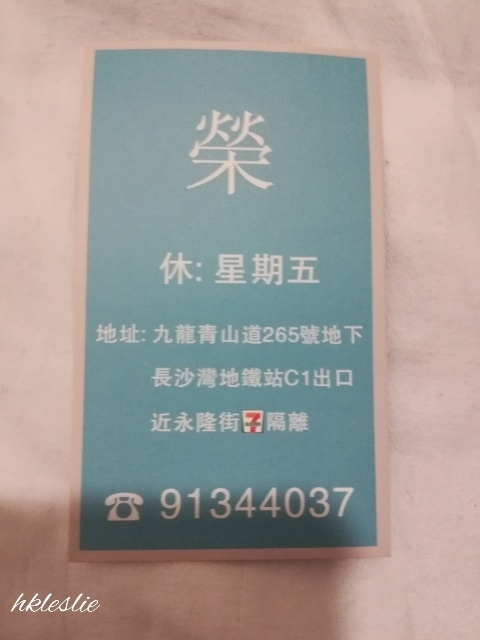 b0248150_11041198.jpg