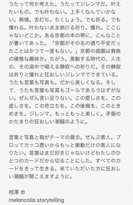 b0072051_20133785.jpg