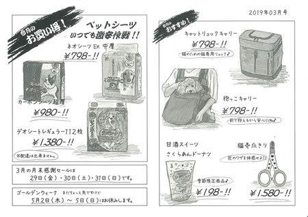 【お詫び】_e0362456_19540097.jpg