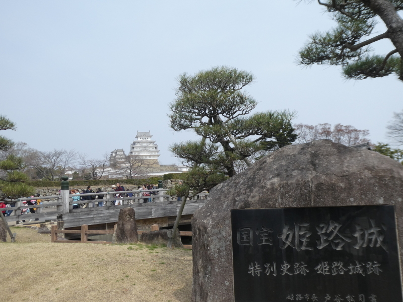 姫路城散策・・・孫と一緒に_c0108460_21360338.jpg