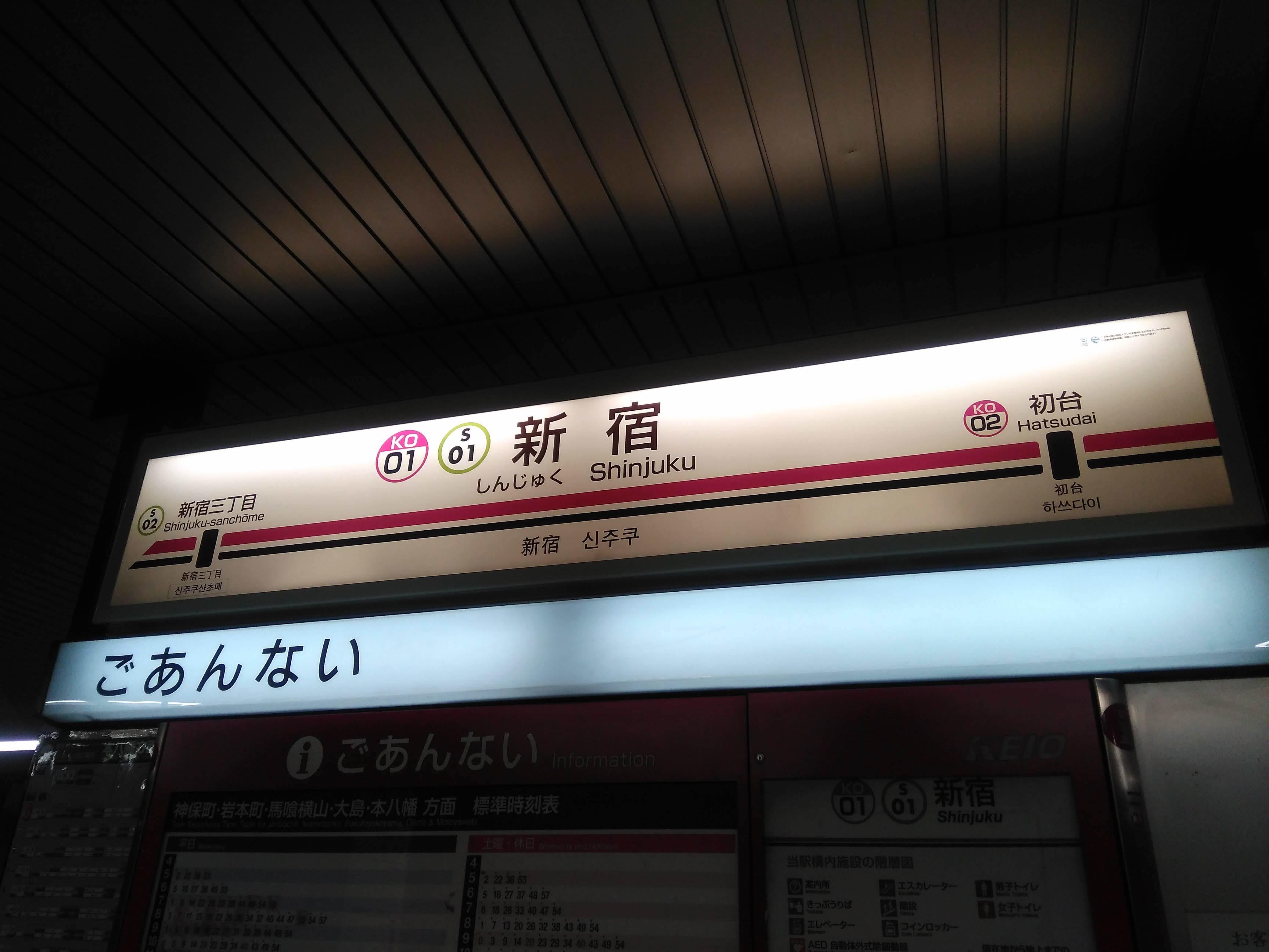 メトロ都営一日乗車券の旅ー2_a0329563_13052728.jpg