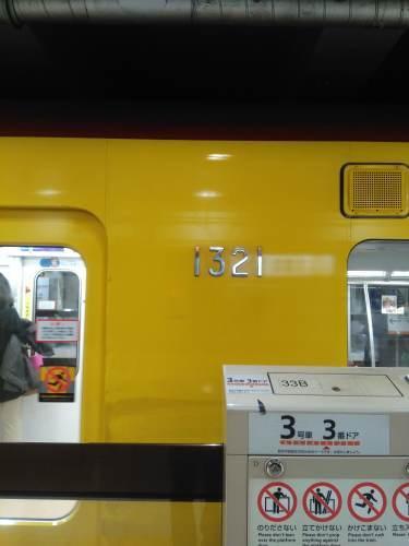 メトロ都営一日乗車券の旅ー3_a0329563_13475146.jpg