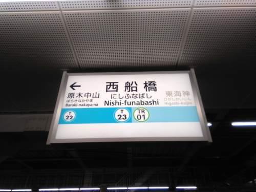 メトロ都営一日乗車券の旅ー3_a0329563_13511057.jpg
