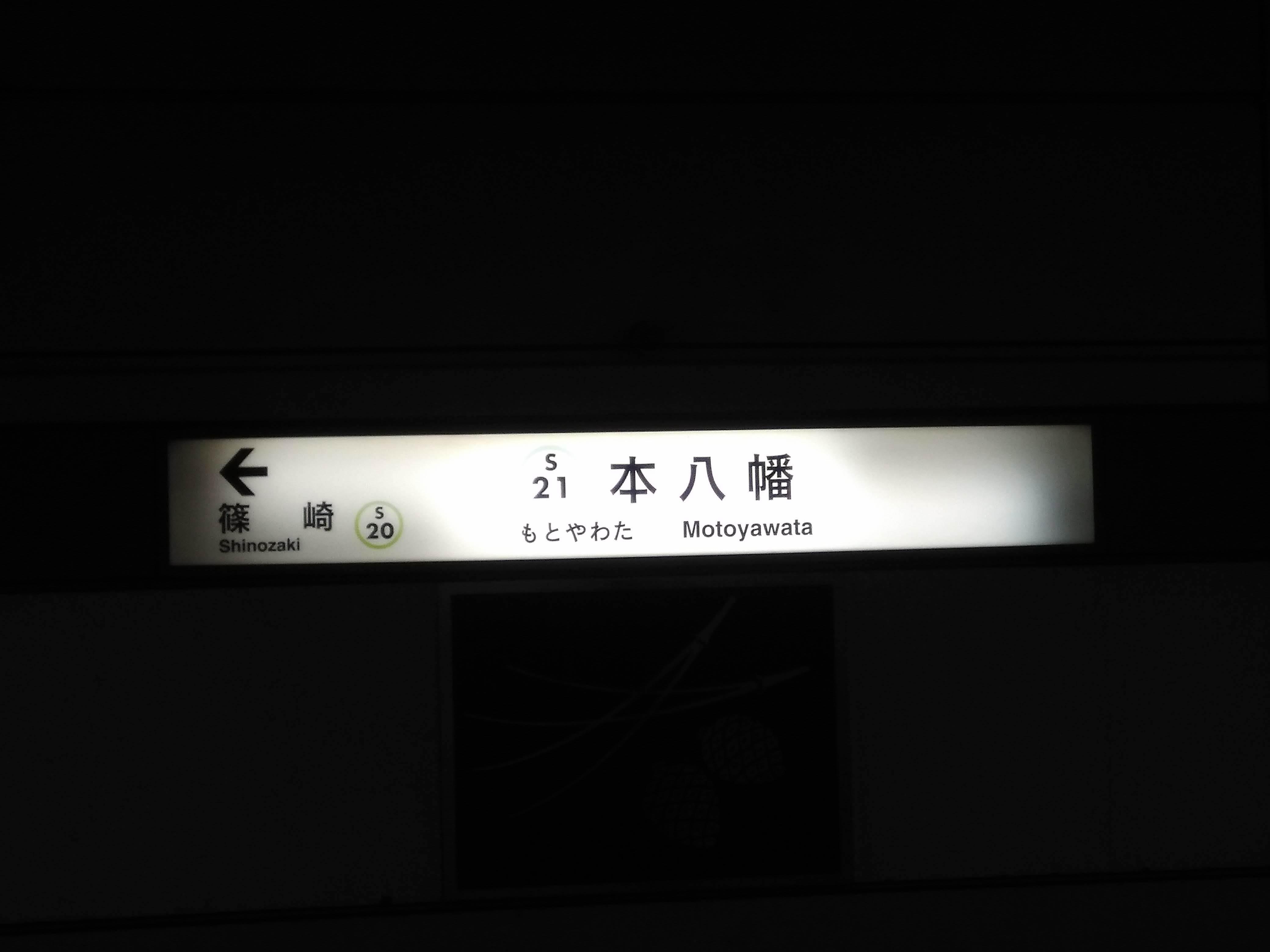 メトロ都営一日乗車券の旅ー3_a0329563_13511384.jpg