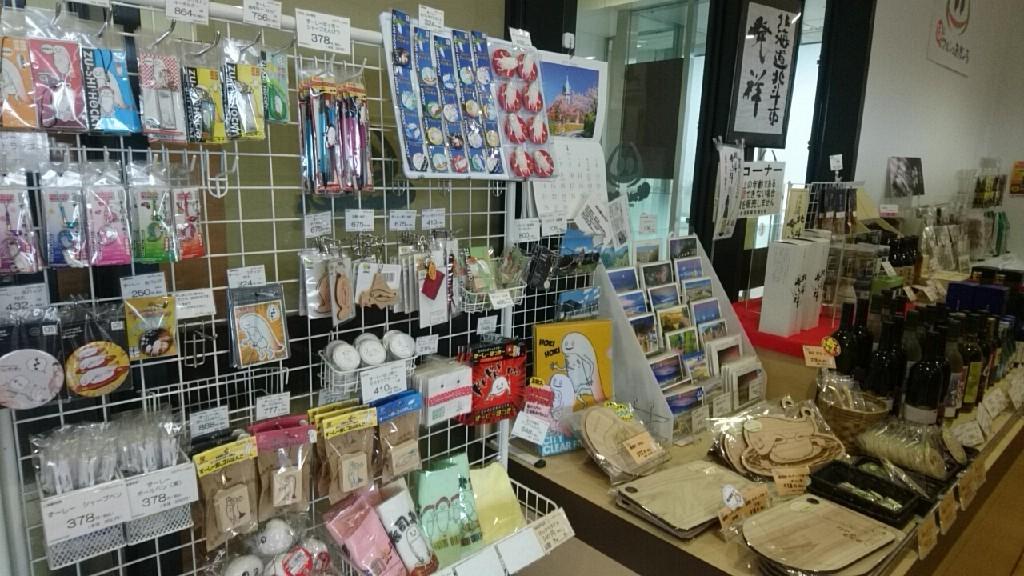 新函館北斗駅に来ました!_b0106766_13592687.jpg