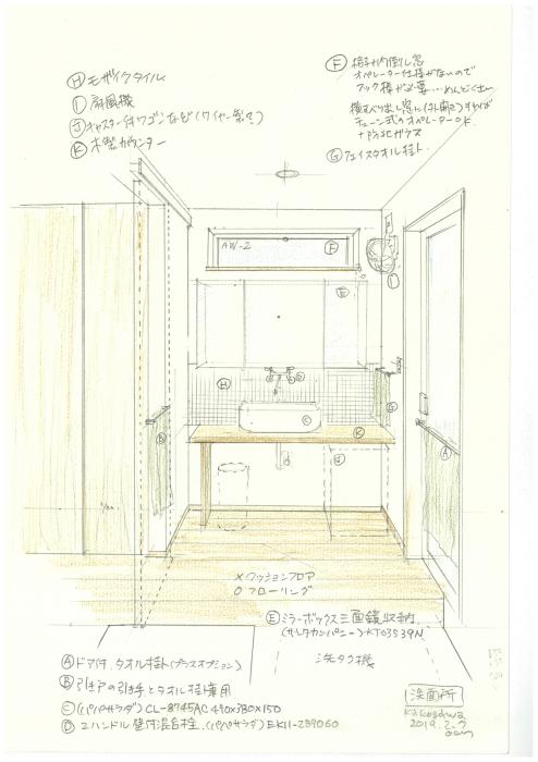 「加古川山手の家」スケッチ_f0230666_14161629.jpg
