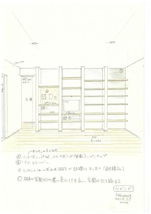 「加古川山手の家」スケッチ_f0230666_14161655.jpg
