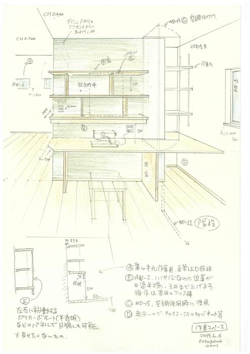 「加古川山手の家」スケッチ_f0230666_14161685.jpg