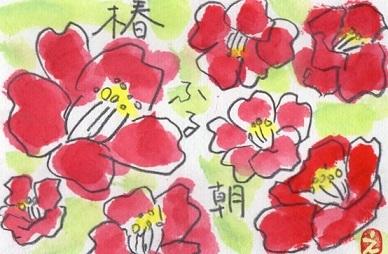 平和公園でお花見_a0220570_22004688.jpg