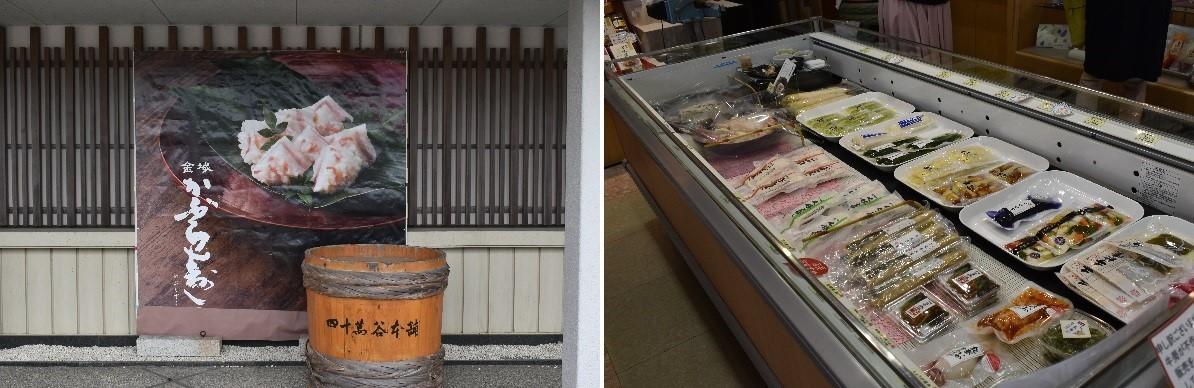 金沢、昼の部、チョイ食べ歩き。どれも美味しい!_f0362073_05071602.jpg