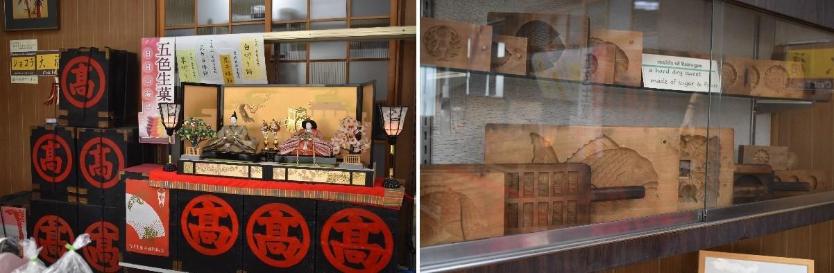 金沢、昼の部、チョイ食べ歩き。どれも美味しい!_f0362073_05105155.jpg