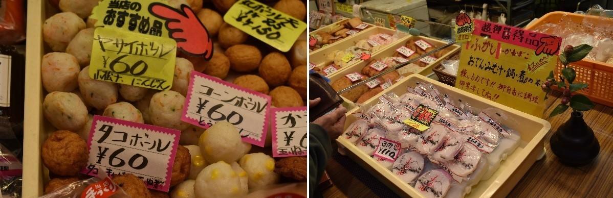 金沢、昼の部、チョイ食べ歩き。どれも美味しい!_f0362073_05161013.jpg
