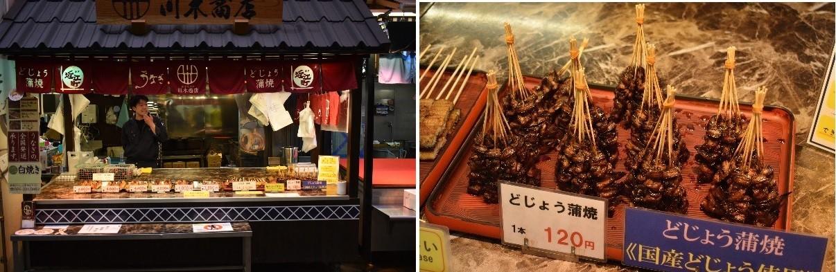 金沢、昼の部、チョイ食べ歩き。どれも美味しい!_f0362073_05165452.jpg