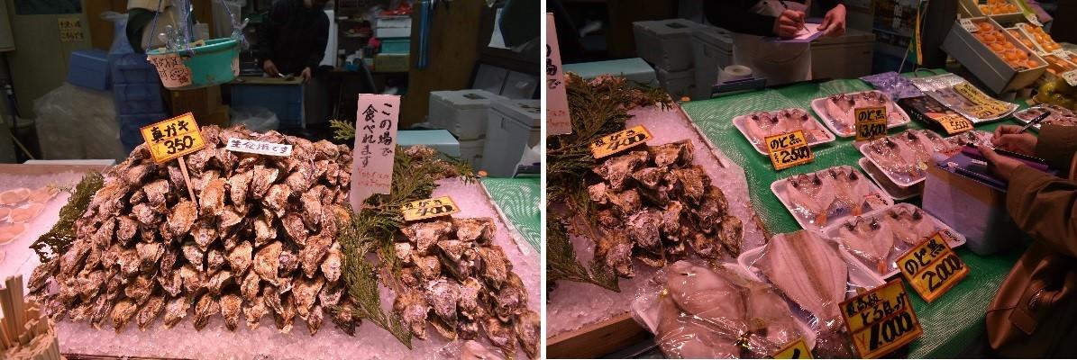 金沢、昼の部、チョイ食べ歩き。どれも美味しい!_f0362073_05190023.jpg