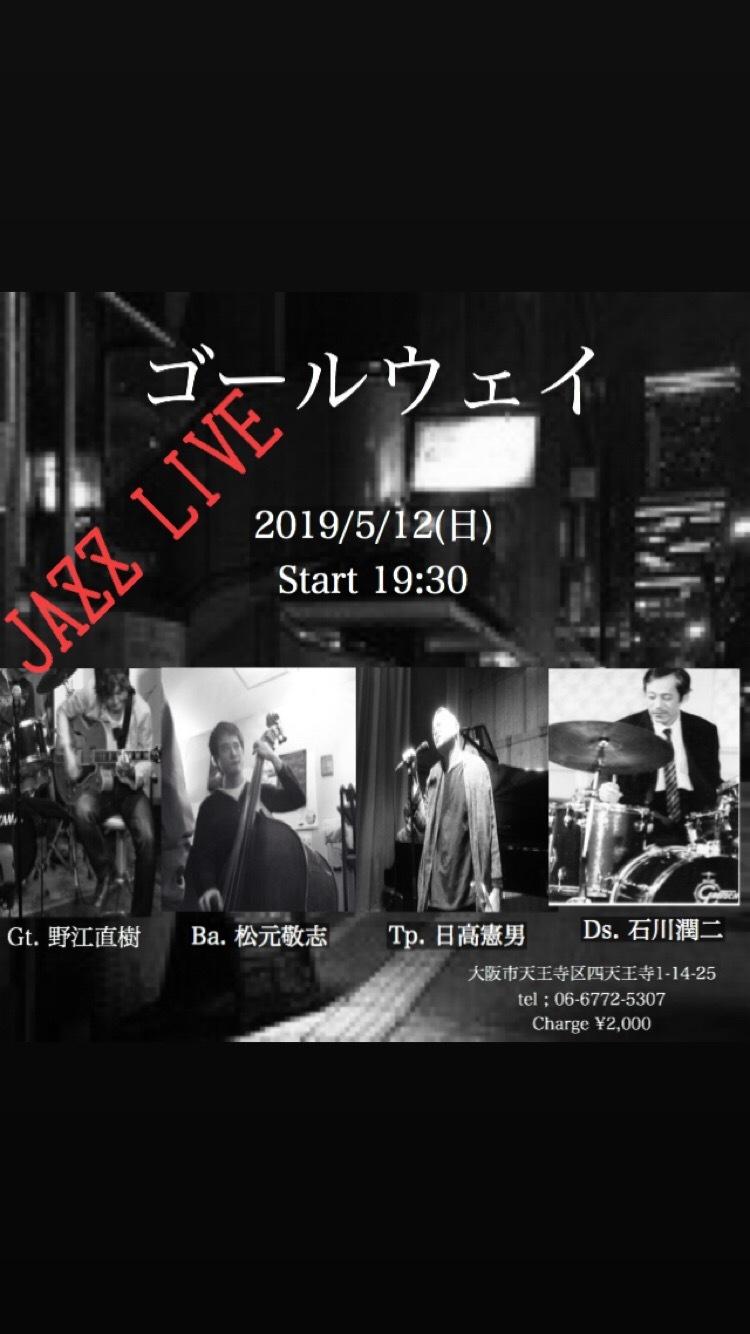五月 大阪ライブの案内_e0097491_15403145.jpeg