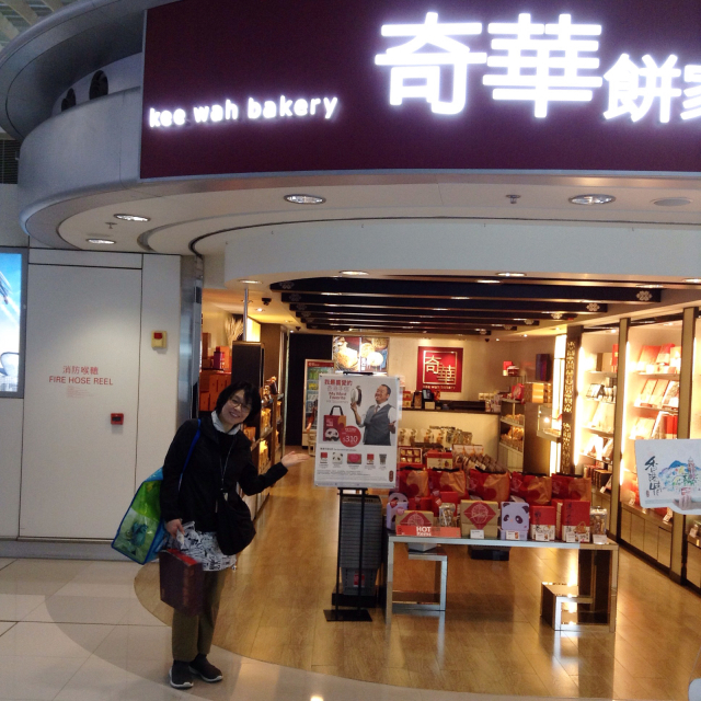 香港から帰国、今回も楽しい旅でした。_a0334793_03214723.jpg
