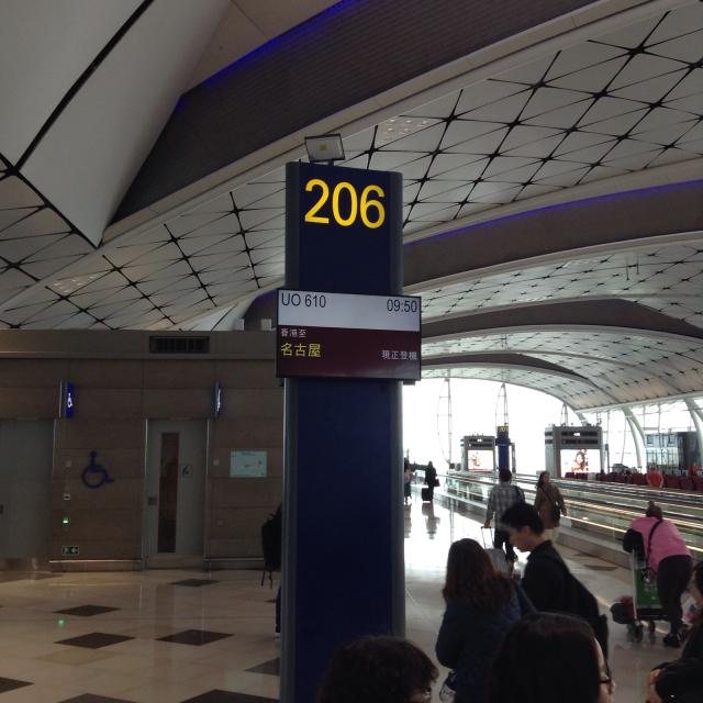 香港から帰国、今回も楽しい旅でした。_a0334793_03224952.jpg