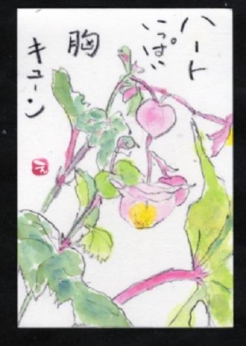 絵手紙仲間からの贈り物_f0346196_15250444.jpg