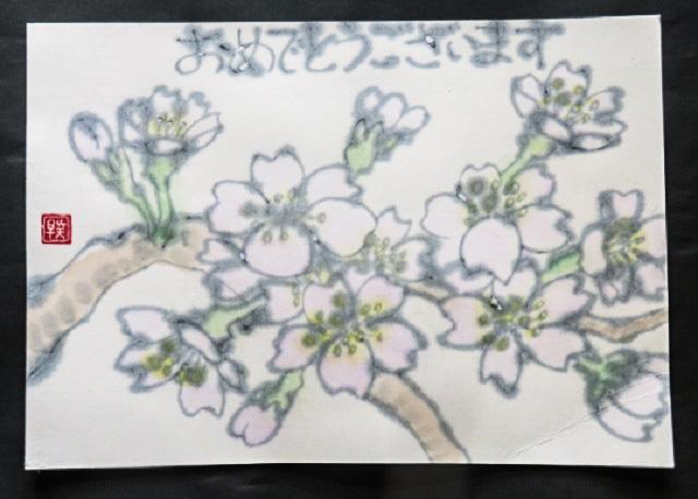 絵手紙仲間からの贈り物_f0346196_15330629.jpg